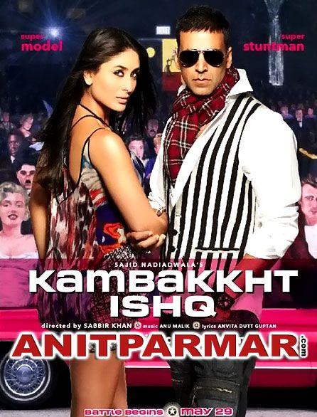 Votre film : Kambakkht Ishq | 2009.dvdrip